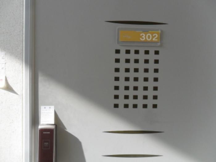 2020타경330[1]