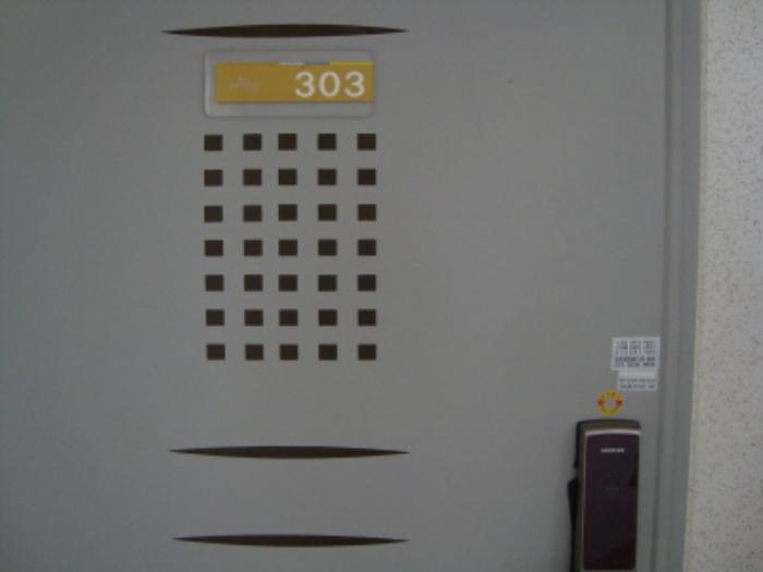 2020타경521[2]