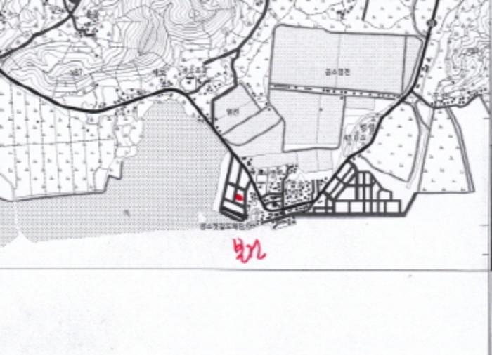 2020타경1111[1]