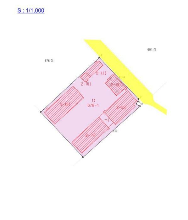 2020타경1289[1]