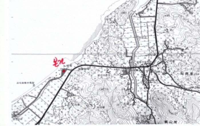 2020타경1883[1]