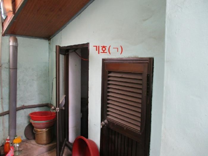 2020타경2206[1]