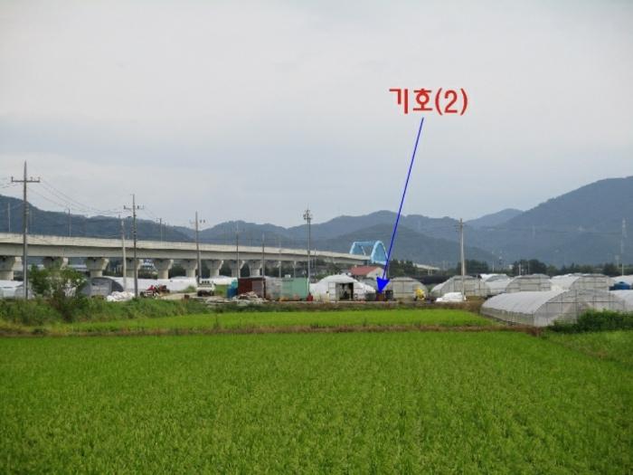 2020타경2817[2]