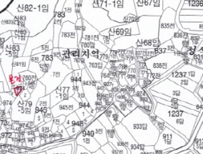 2020타경3179[1]