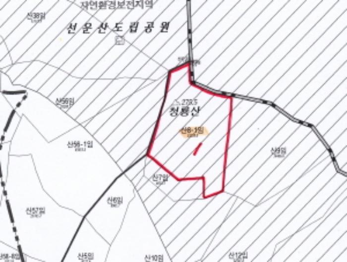 2020타경31150[2]