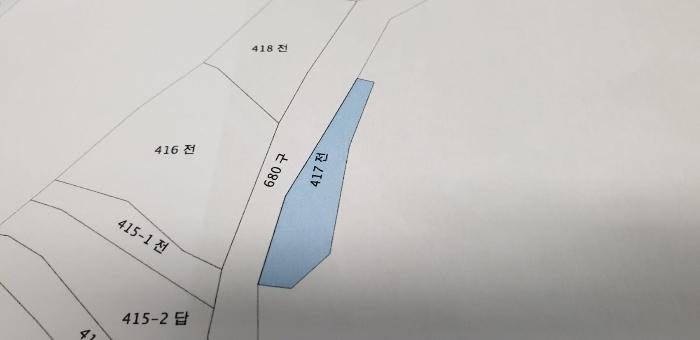 2020타경20771[1]