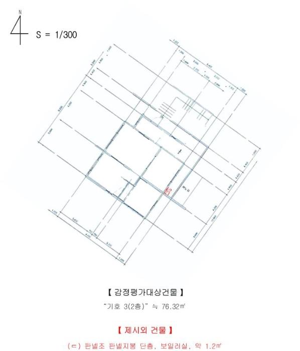 2019타경25945[2]